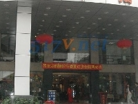 Yinquan Business Hotel