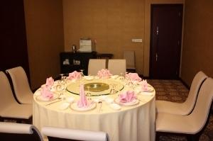 Xiang Ming Luxury Hotel