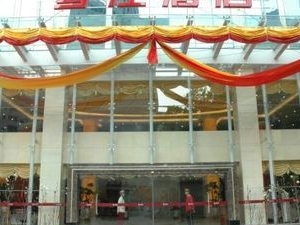 Xiang Jiang Grand Hotel
