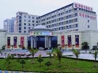 Yucheng Garden Hotel