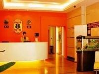 Super 8 Hotel Suzhou Jin Han Lin