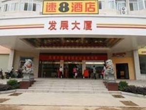 Super 8 Longyan Fa Zhan Plaza