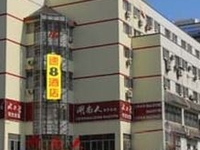 Super 8 Nanjing Hua Guan Confu
