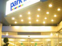 Park Inn Copenhagen Airport