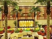 Beijing The Temple Of Heaven Hotel