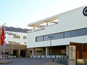 Hotel Quo Godoy