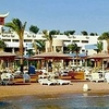 Hurghada Seagull Beach Resort