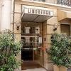 Hotel Lindbergh Paris