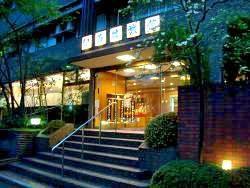Hotel Iroha Ryokan