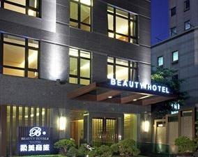 Beauty Hotels - Roumei Boutique