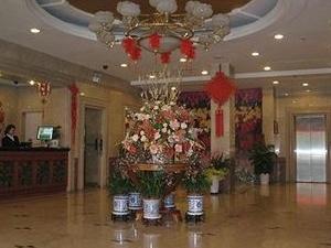 Greentree Inn Jiangyin Middle Renmin Road Hotel