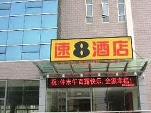 S8 Hotel Zhenjiang Ding Mao Qiao