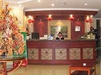 GreenTree Inn Zhenjiang West Zhongshan Road Hotel