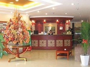 GreenTree Inn Zhenjiang West Zhongshan Road Hotel