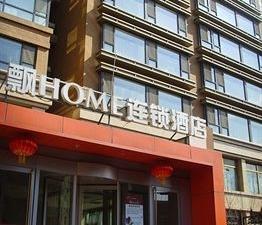Piao Home Inn Beijing Qianmen