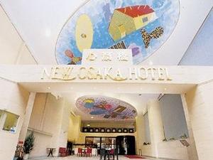 New Osaka Hotel Shinsaibashi