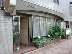 Hotel Newstar Ikebukuro