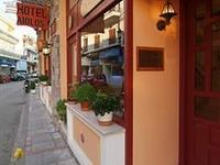 Aiolos Hotel