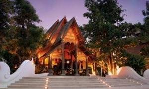 Centara Khum Phaya Resort & Spa, Centara Boutique Collection