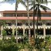 Vinh Suong Resort