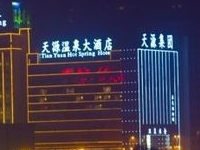 Tianyuan Hotspring Commercial Hotel