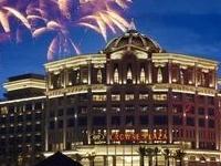 Crowne Plaza Hotel Kaohsiung E-da World