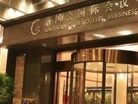 Southern Club Hotel