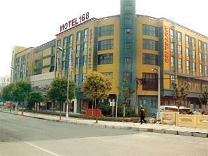 Motel168 Wan Ding Road Inn