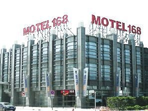 Motel168 Wai Gao Qiao Free Trade Zone Inn