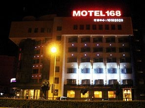 Motel 168 Changchun Street Inn