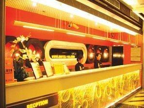 Motel 168 Nanjing Zhongyangmen Bus Station Inn