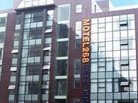 Motel 268 Beijing Wangfujing Branch