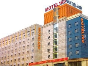 Motel168 Shenyang ZhongJie Street Inn