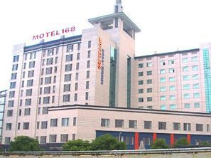 Motel168 Changsha GaoQiao Inn