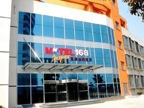 Motel168 Shanghai No5 Baoshui District Inn