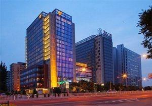 New Century Grand Hotel Beijing