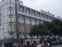 Jinjiang Inn Suzhou Coach South Station
