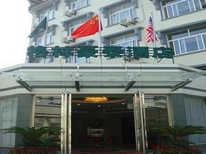 GreenTree InnYangzhou Slender West Lake Wenchang Attic Hotel
