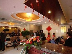 Greentree Inn Luoyang Imperial City Square Hotel