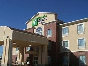 Holiday Inn Express Suites Alvarado