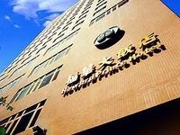 Howard Prince Hotel Taichung