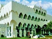 Coral Boutique Hotel Muscat