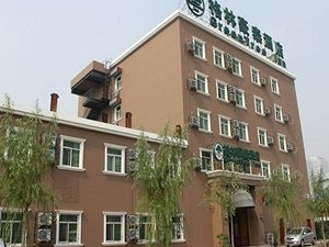 GreenTree Inn Beijing Yizhuang Hotel