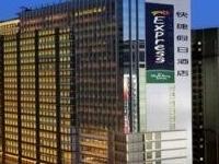 Express by Holiday Inn Causeway Bay