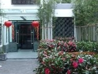 Baolong Home