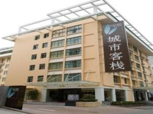 City Inn Zhuzilin