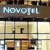 Novotel Lyon La Part Dieu