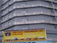 Home Inn Dongguan