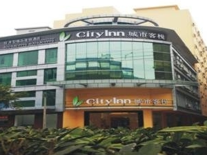 City Inn Sanyuanli