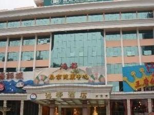 Hong Du